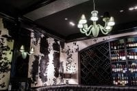 Pampas Argentin Steakhouse